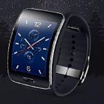Samsung Galaxy Gear S Giveaway!