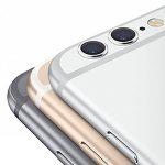 iPhone 7 Rumors: Gloss Black Colorway and No Headphone Jack